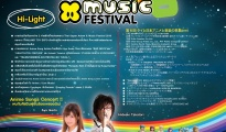 Thai-Japan Anime&Music Festival 2016