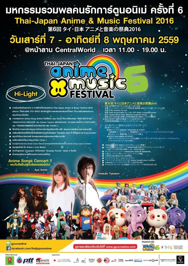Thai-Japan Anime&Music Festival 2016