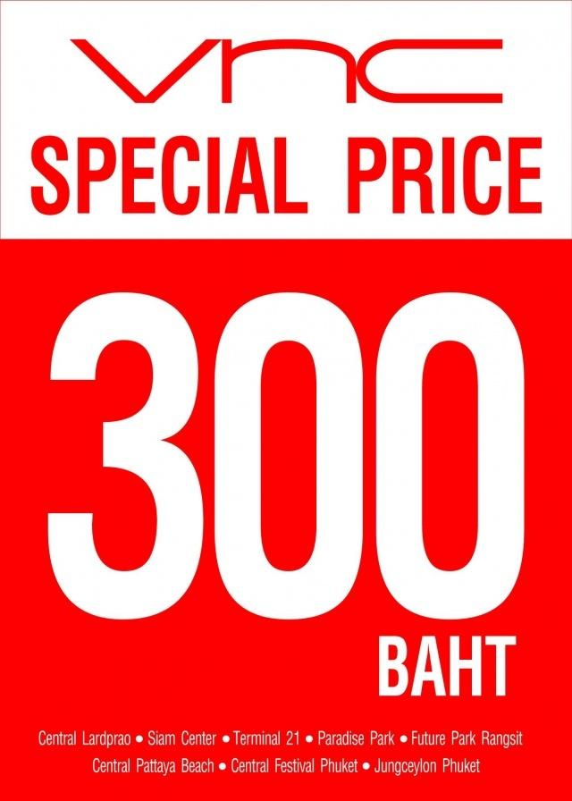 VNC SPECIAL PRICE