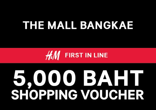 hm-the-mall-bangkae 1