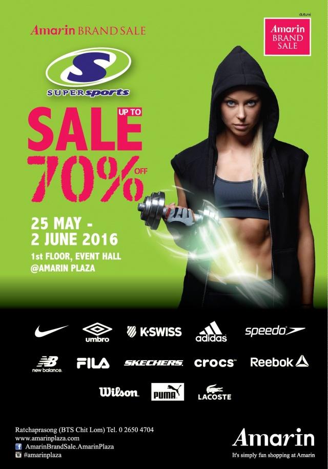 """Amarin Brand Sale """"Supersports Sale"""""""