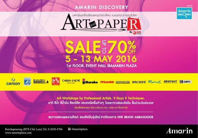 Amarin Discovery- Art & Paper Fair
