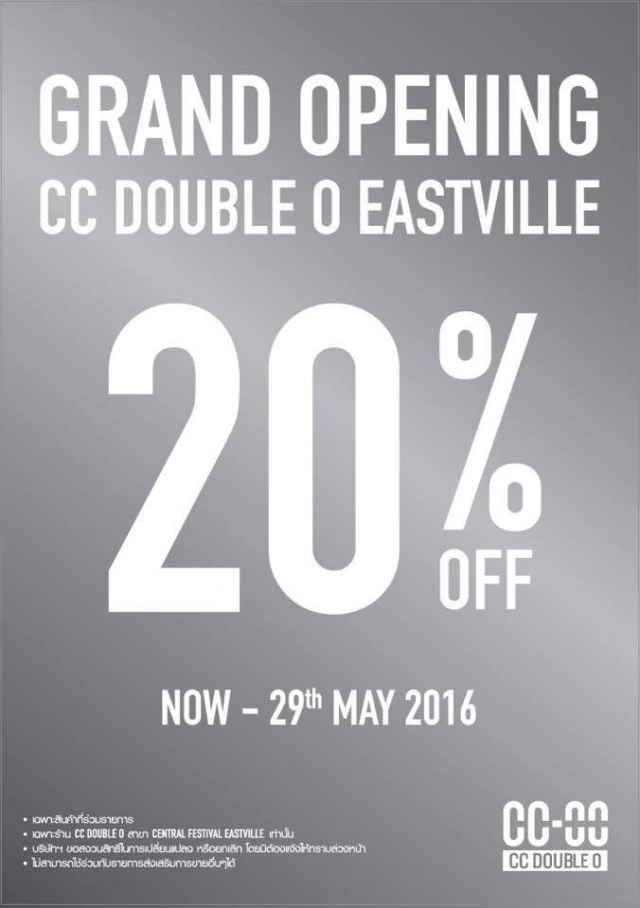 CC DOUBLE O EASTVILLE