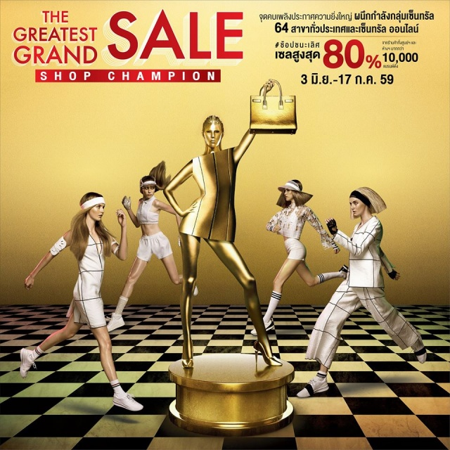 CENTRAL THE GREATEST GRAND SALE