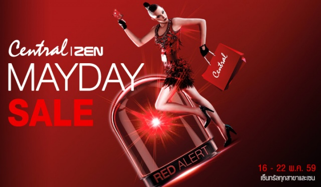 Central  ZEN MAYDAY SALE