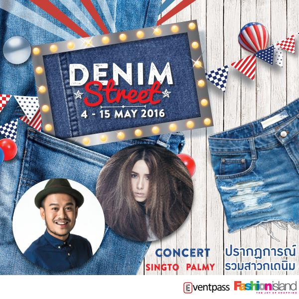 """Fashion Island """"Denim Street 2016"""""""