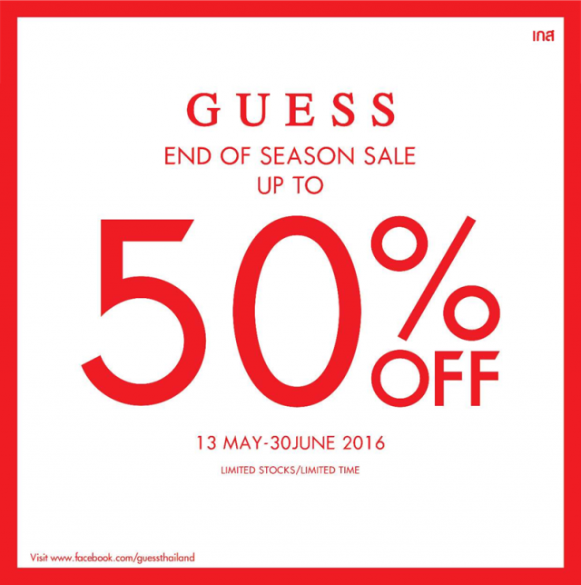 GUESS End of Season Sale