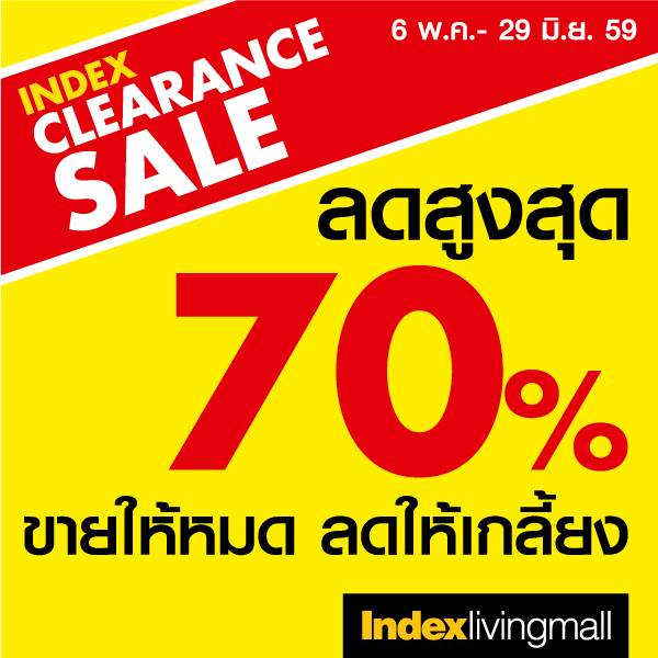 Index Clearance Sales