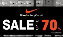 Nike Factory Oulet