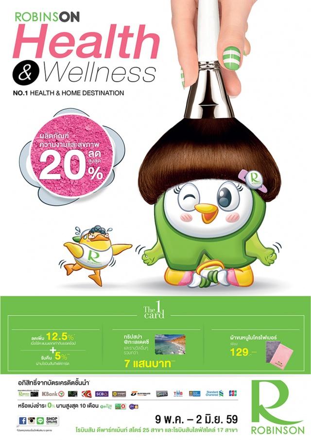 ROBINSON HEALTH & WELLNESS
