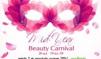 SHISEIDO So-Special Mid-Year Beauty Carnival