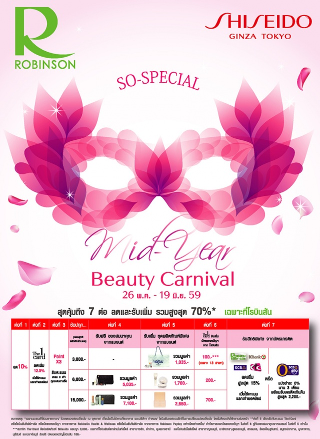 SHISEIDO So-Special Mid-Year Beauty Carnival