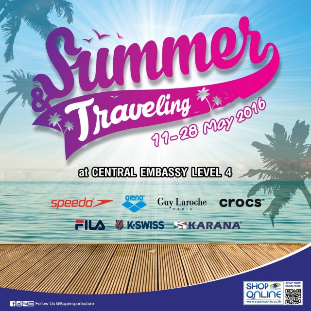 Supersports Summer and Traveling 2016