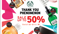 "The Body Shop ""THANK YOU PHENOMINON"""