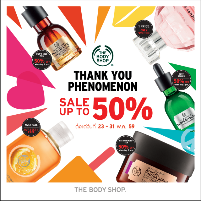 "The Body Shop ""THANK YOU PHENOMINON"""