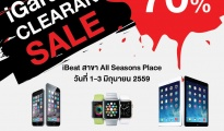 iGarage Clearance SALE