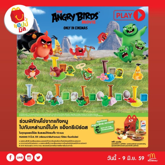 onald's Happy Meal Angry Birds  -1