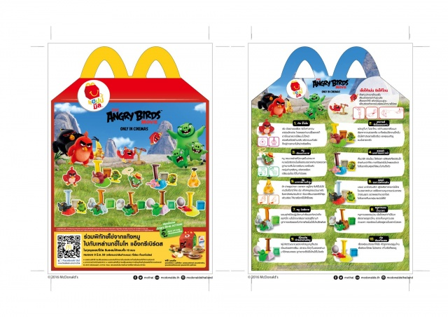 onald's Happy Meal Angry Birds  -2