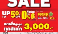 Banana IT Mid Year Sale 2016