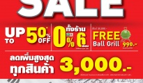 Banana Mobile Mid Year Sale 2016