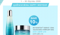 Biotherm Happy Mid Year 2016 1