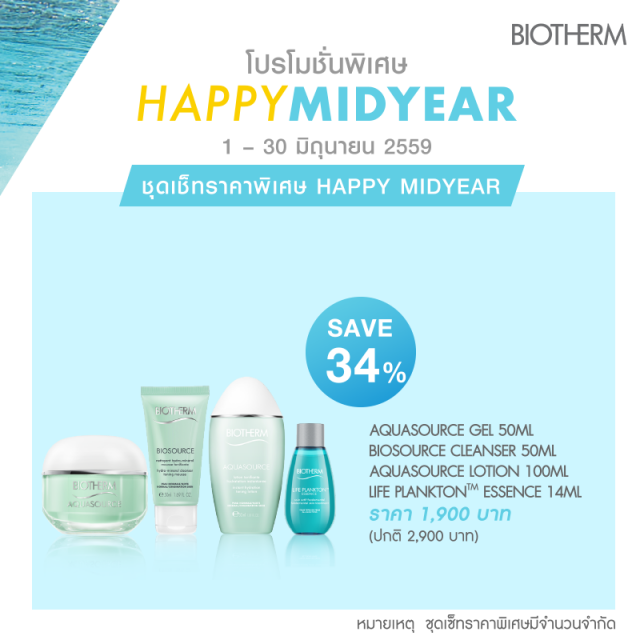 Biotherm Happy Mid Year 2016 3