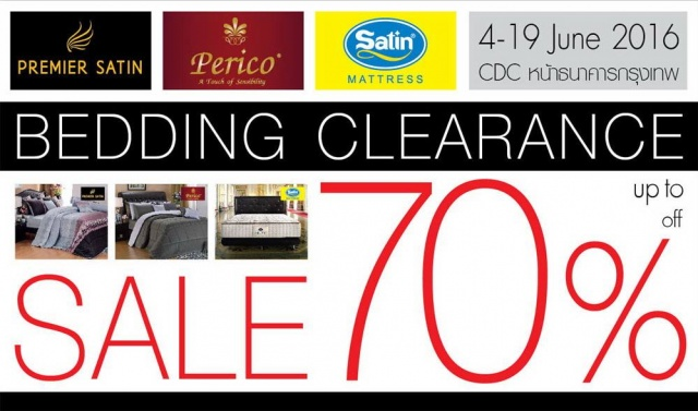 CDC Bedding Clearance Sale