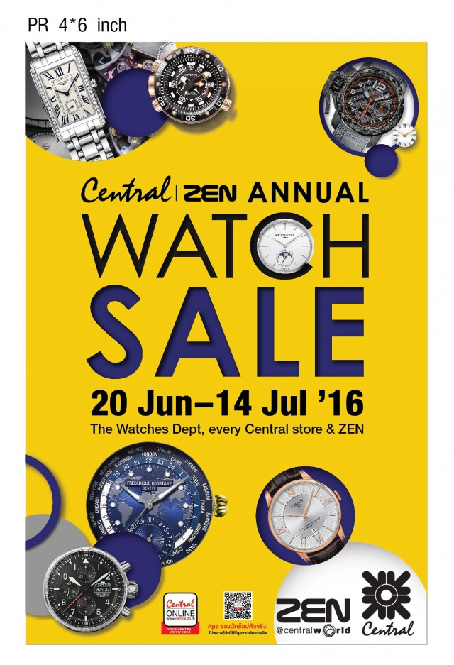 Central _ ZEN Annual Watch Sale 2016