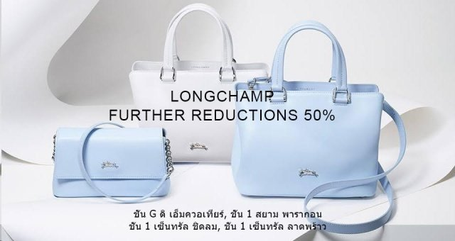 Longchamp End Of Season Sale