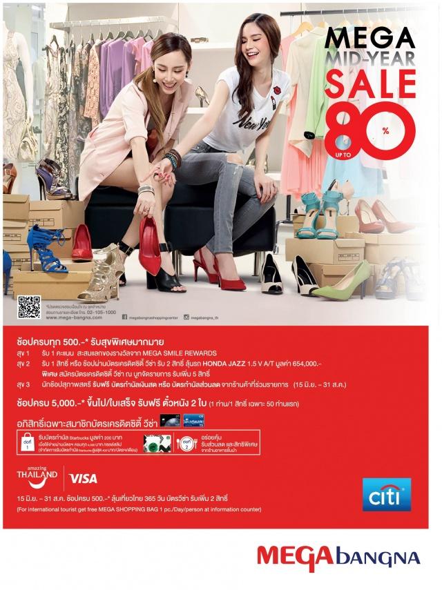 Mega Bangna Mid-Year Sale 2016