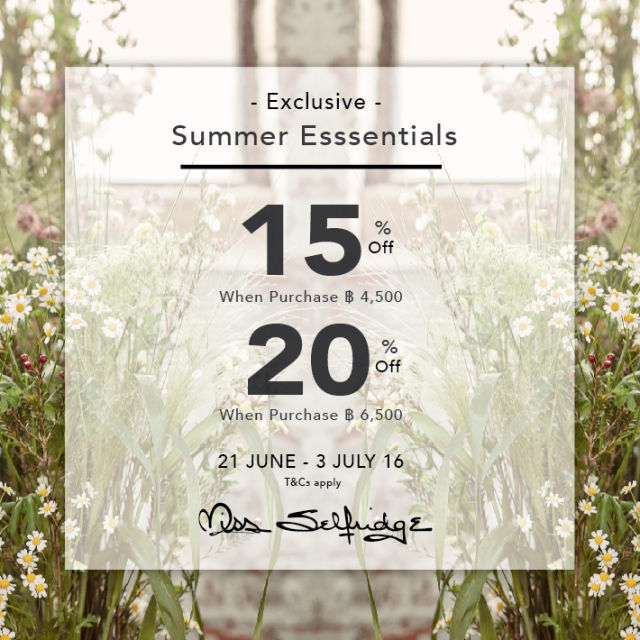 Miss Selfridge Summer Essential