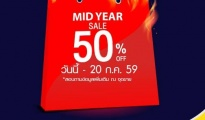 Scholl Mid-Year Sale