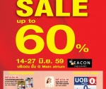Sports World Mega Sale 1