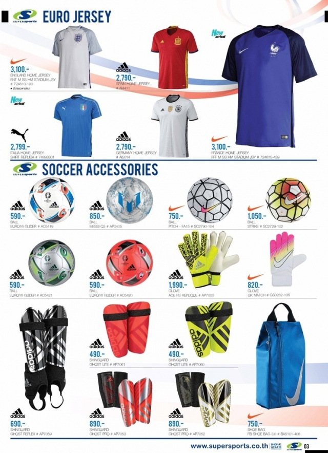 Supersports-Euro-Soccer-2016 2