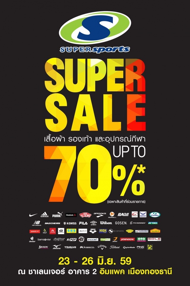 AW SSP Super Sale For Queen Sirikit