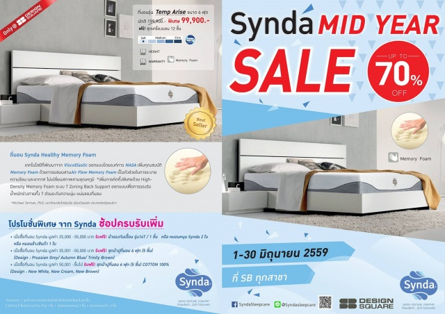 Synda MID YEAR SALE 2016 1