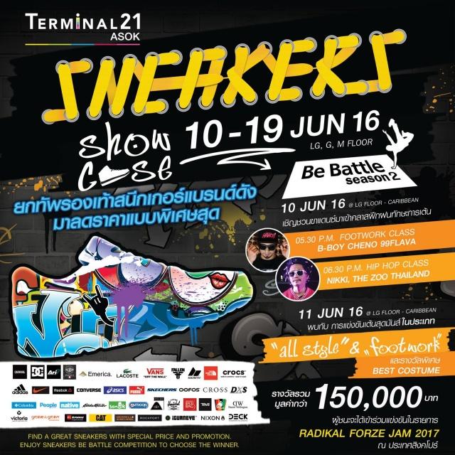 Terminal 21 Sneakers Showcase