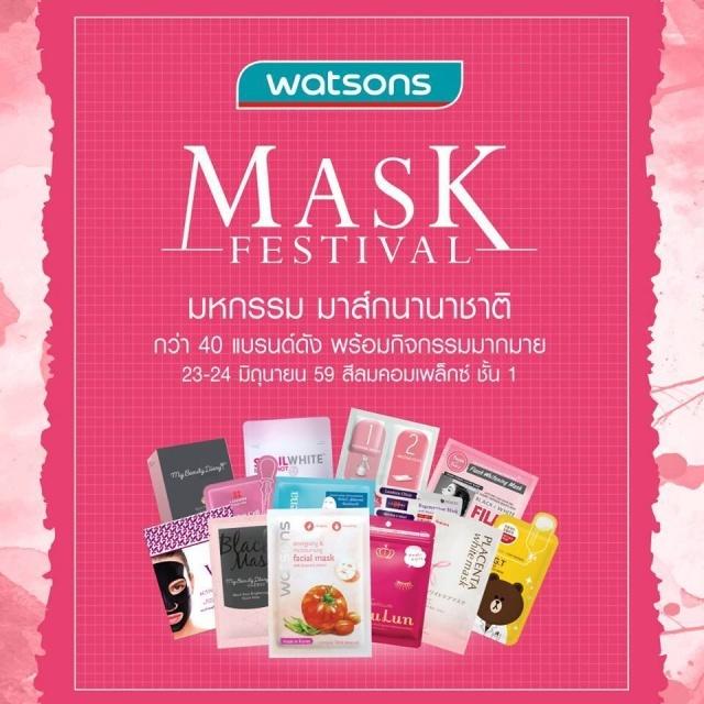 Watsons Mask Festival 1