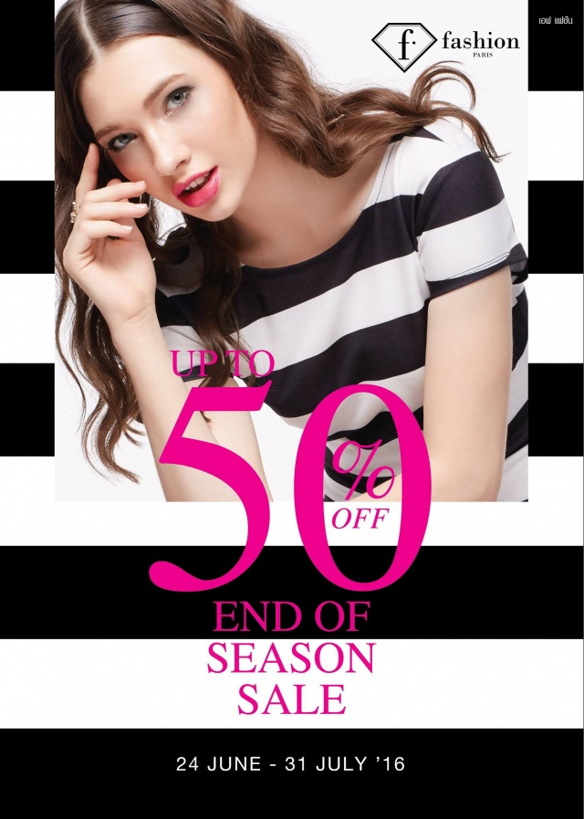 f.fashion End of Season Sale