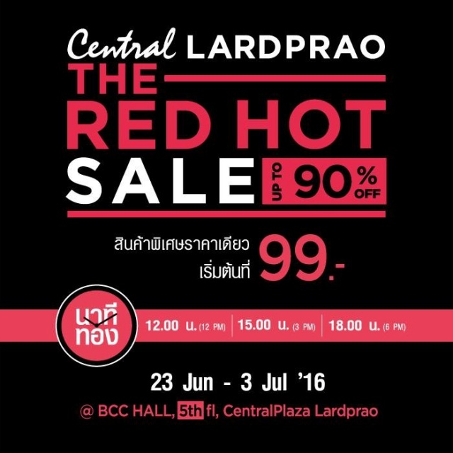 Central Lardprao The Red Hot Sale