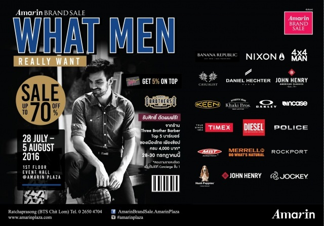 Amarin Brand Sale- What Men Really Want Sale