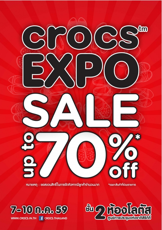 AW Crocs Expo 2016 Poster A5_Red Version