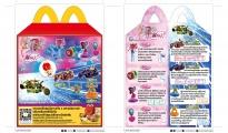 McDonald's Happy Meal Teenage Mutant Ninja Turtles and Winx club