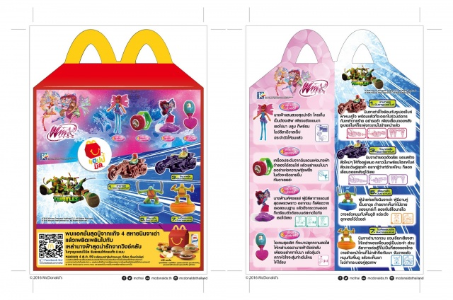 McDonald's Happy Meal Teenage Mutant Ninja Turtles and Winx club