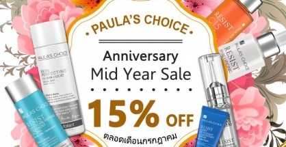 Paula's Choice Anniversary Mid Year Sale