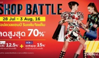 SHOP BATTLE 1