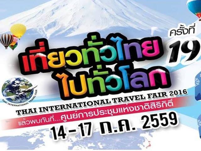 Thai International Travel Fair 2016