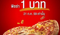 pizza hut 1 baht