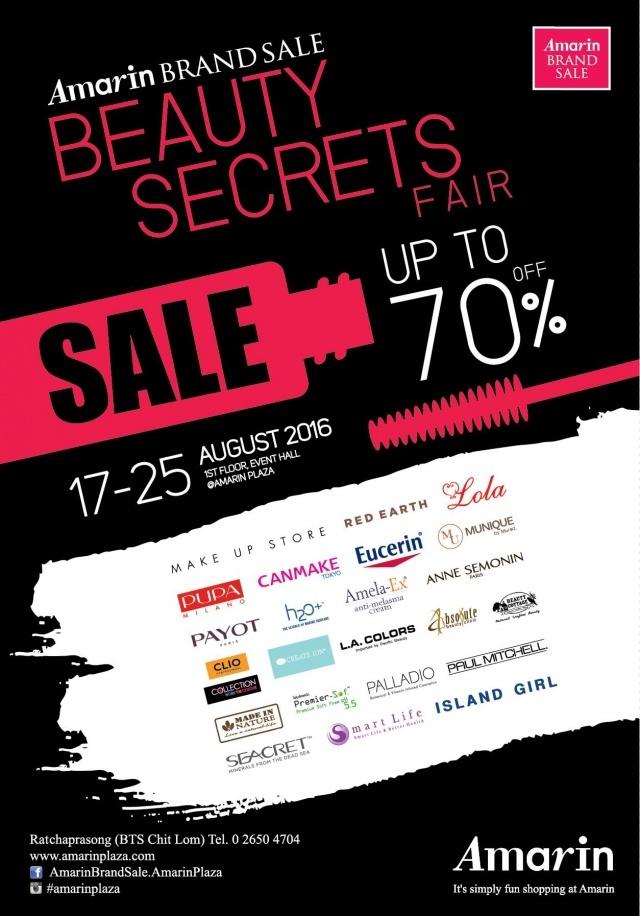 Amarin Brand Sale- Beauty Secrets Fair Sale