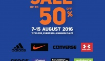 Amarin Brand Sale- Sport World Sale